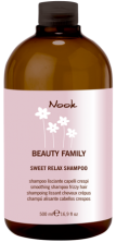 SWEET RELAX  SHAMPOO 500ml