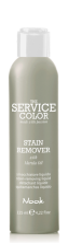 125 stain remover